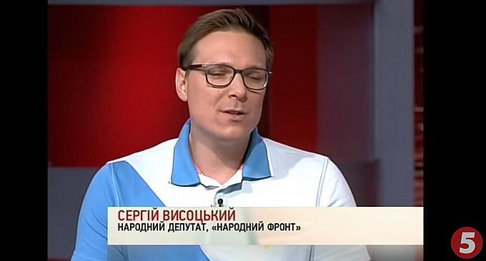 серг.высоцкий..
