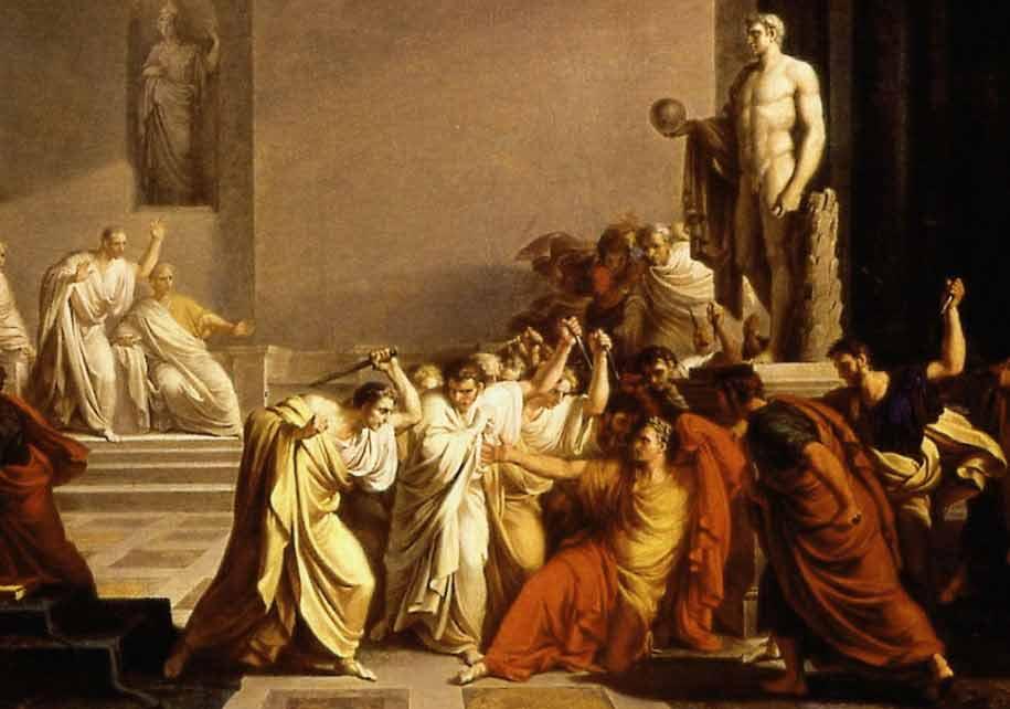 смерть цезаря..