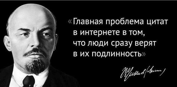 лен.про.цит