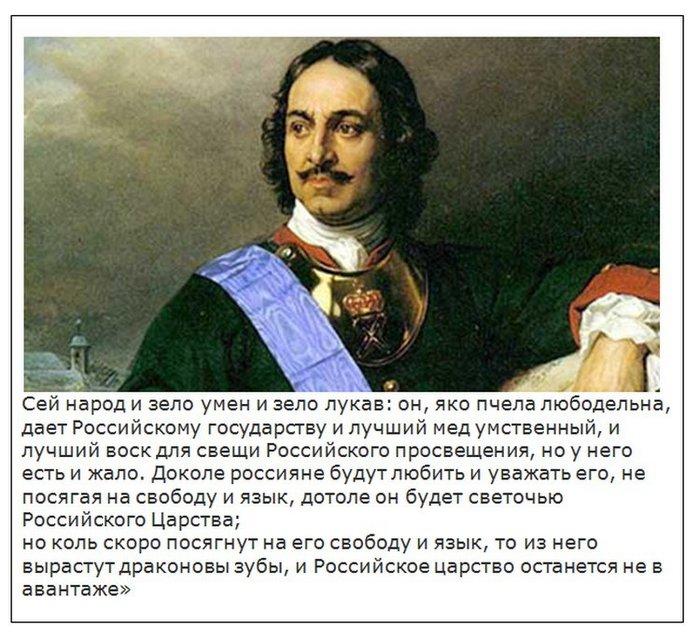 петр.об.украинцах