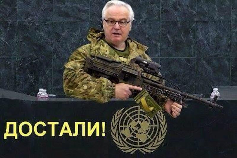 чурка.с.автом