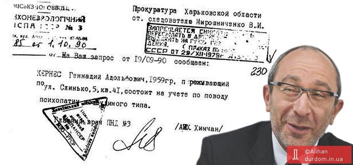 геп.с.довидкой