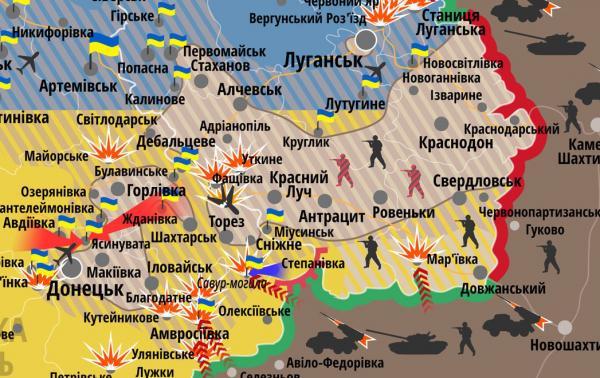 карта.ато