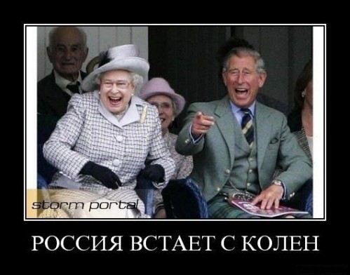 """Евросоюз продлит санкции против России 1 июля, - """"Радио Свобода"""" - Цензор.НЕТ 4135"""