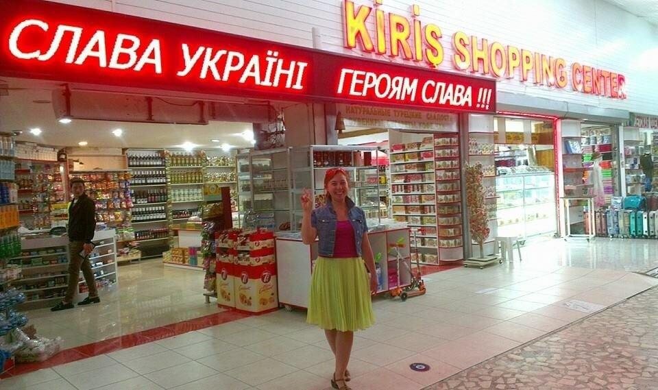 турц.слава.украине