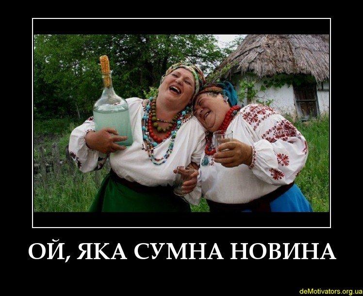 Девять боевиков умерли в Донецке из-за нехватки лекарств, еще у 48 значительно ухудшилось состояние, - ГУР Минобороны - Цензор.НЕТ 116