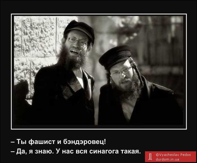 Из Одессы