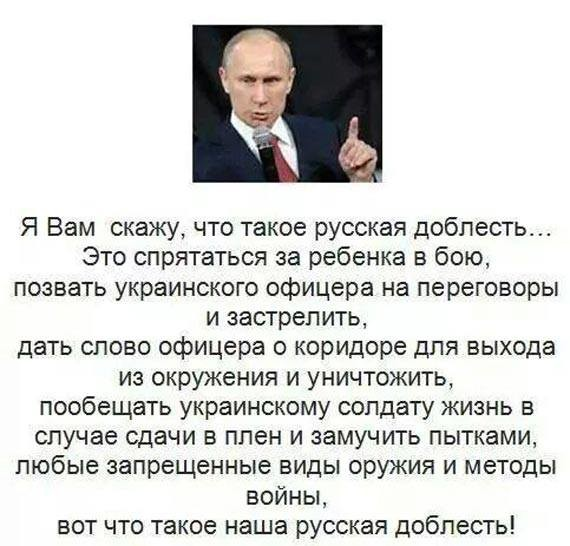rus.doblestj