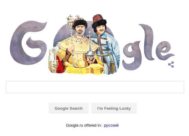Google.vibori