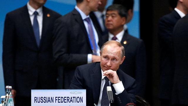 pu.na.G-20.2