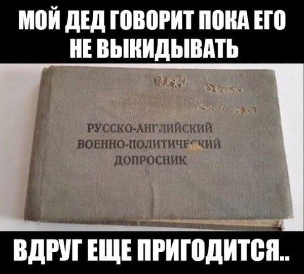usa.slovar
